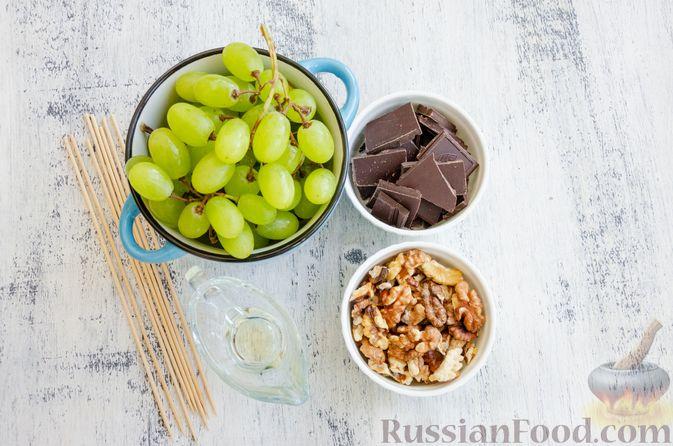 Фото приготовления рецепта: Виноград в шоколаде, с орехами - шаг №1