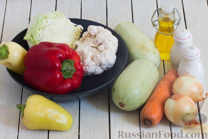 Фото приготовления рецепта: Овощное рагу с  кабачками, сладким перцем, белокочанной и цветной капустой - шаг №1