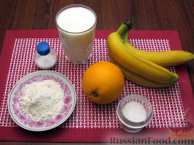 """Фото приготовления рецепта: Молочный """"суп"""" с бананами и апельсиновой цедрой - шаг №1"""