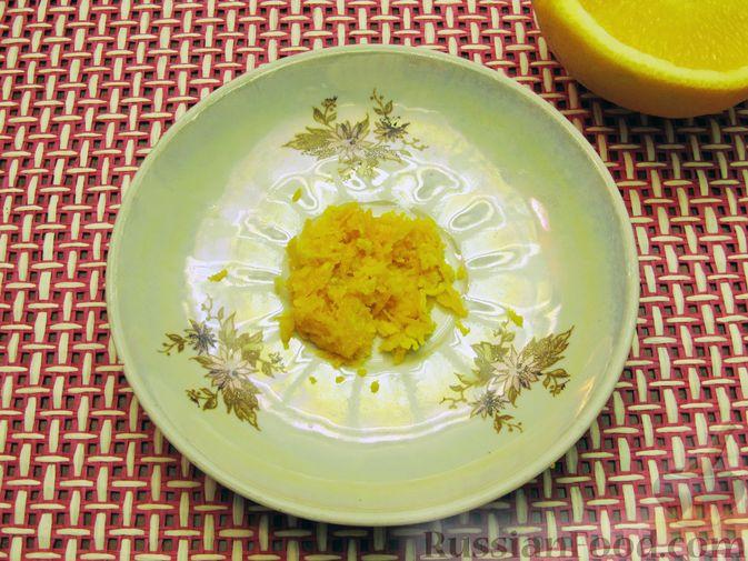 """Фото приготовления рецепта: Молочный """"суп"""" с бананами и апельсиновой цедрой - шаг №3"""