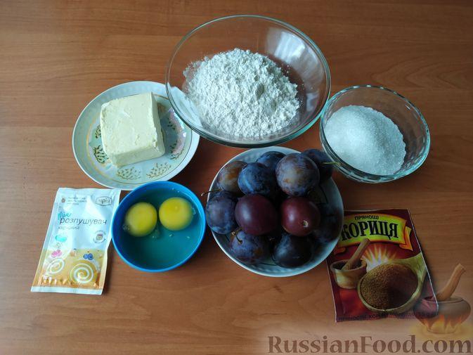 Фото приготовления рецепта: Сливовый пирог с корицей - шаг №1