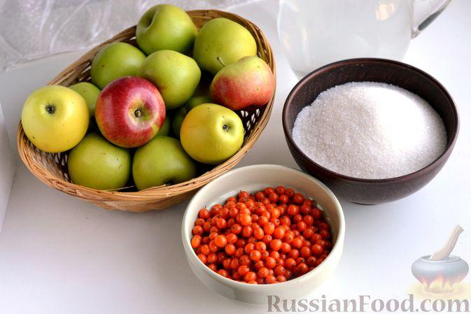 Фото приготовления рецепта: Компот из яблок и облепихи - шаг №1