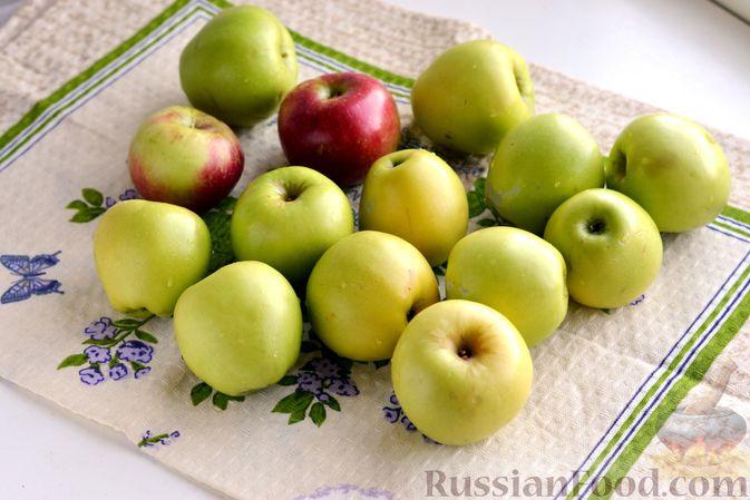 Фото приготовления рецепта: Компот из яблок и облепихи - шаг №7