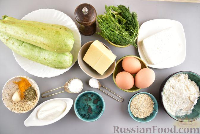 Фото приготовления рецепта: Пирог-запеканка с кабачками и творогом - шаг №1