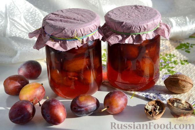 Фото к рецепту: Варенье из слив, фаршированных грецким орехом