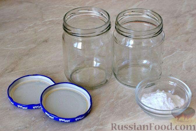 Фото приготовления рецепта: Варенье из слив, фаршированных грецким орехом - шаг №2