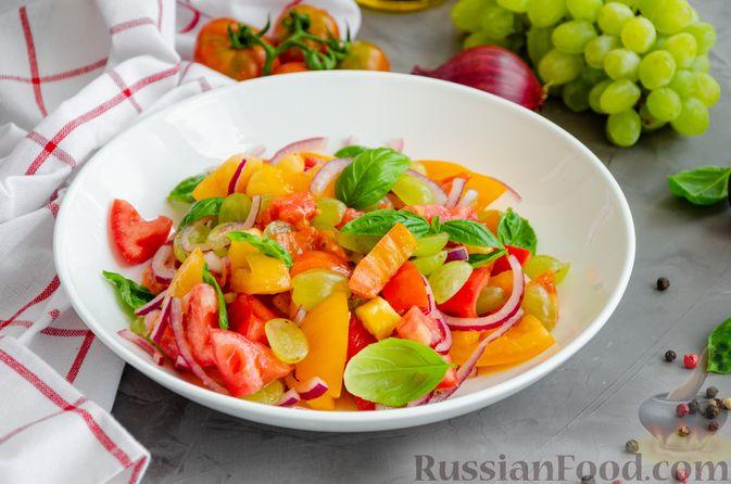 Фото к рецепту: Салат из помидоров, с виноградом и красным луком