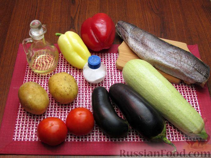 Фото приготовления рецепта: Рыба, тушенная с картошкой, баклажанами и кабачками - шаг №1