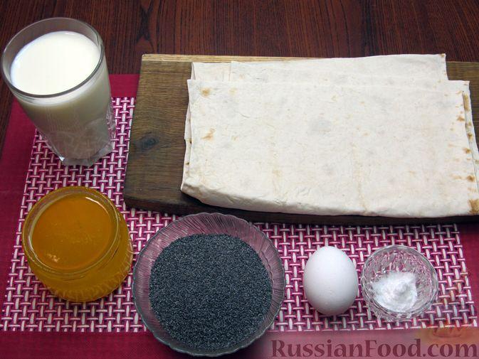 Фото приготовления рецепта: Рулет из лаваша с маковой начинкой - шаг №1