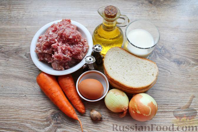Фото приготовления рецепта: Мясные котлеты с морковью на пару - шаг №1