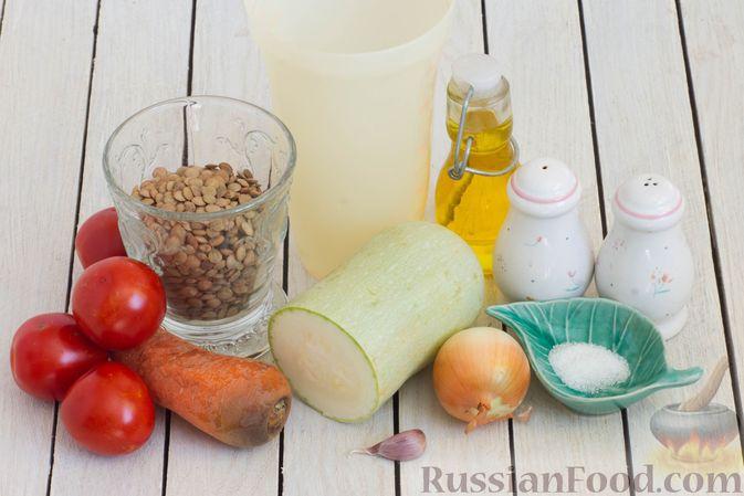 Фото приготовления рецепта: Овощной суп с чечевицей - шаг №1