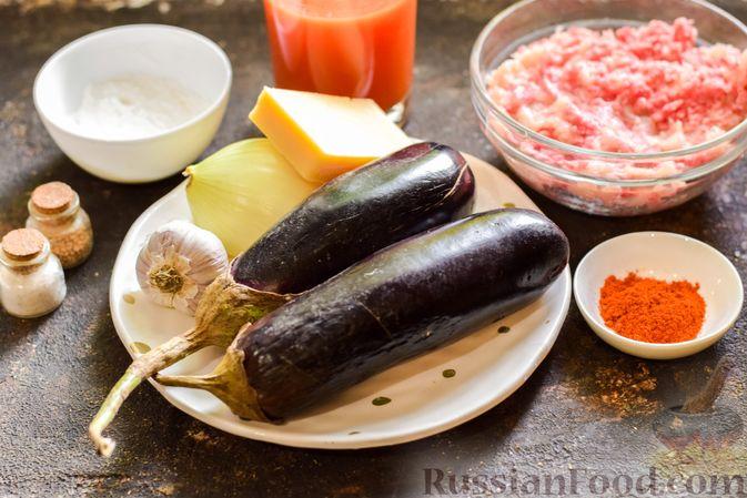"""Фото приготовления рецепта: Баклажаны с сырной начинкой, в """"шубке"""" из мясного фарша (в духовке) - шаг №1"""