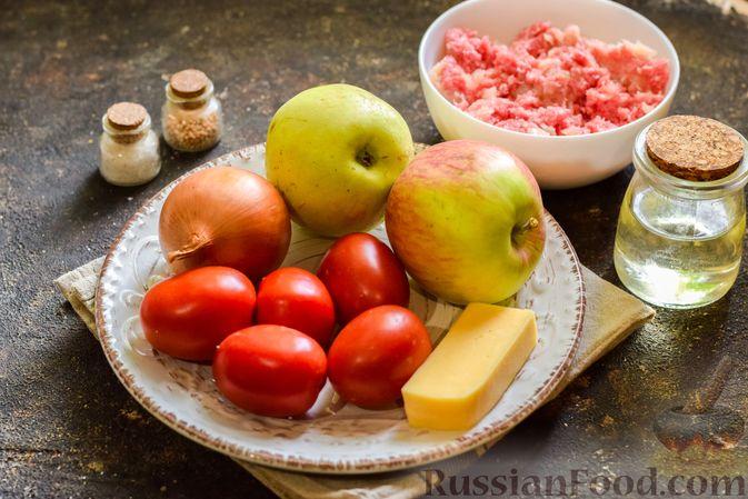 Фото приготовления рецепта: Мясной фарш, тушенный с яблоками и помидорами - шаг №1