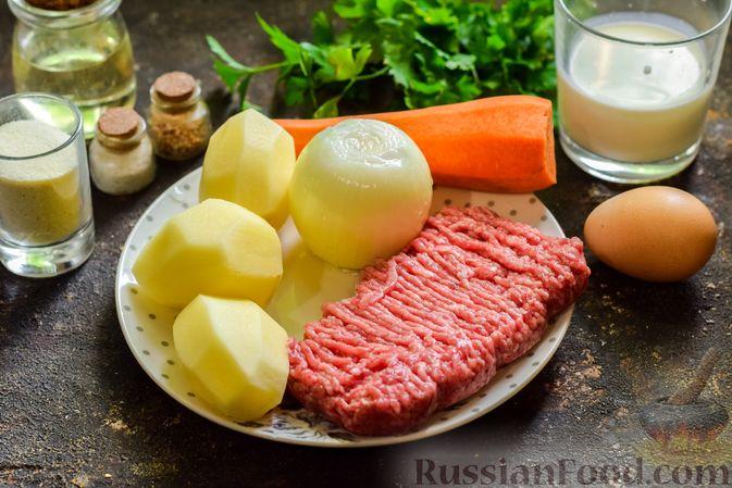 Фото приготовления рецепта: Сливочный суп  с мясными фрикадельками - шаг №1