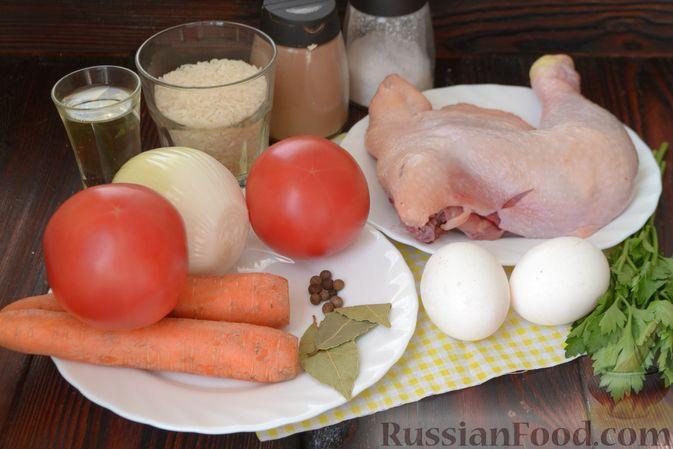Фото приготовления рецепта: Куриный суп с помидорами и рисом - шаг №1