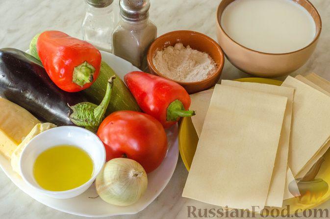 Фото приготовления рецепта: Овощная лазанья - шаг №1
