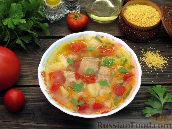Фото к рецепту: Суп из свинины с пшеном и помидорами