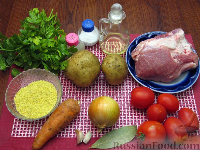 Фото приготовления рецепта: Суп из свинины с пшеном и помидорами - шаг №1
