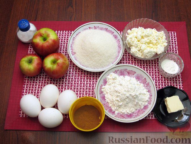 Фото приготовления рецепта: Творожный пирог с яблоками и корицей - шаг №1