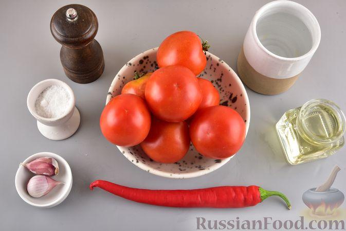 Фото приготовления рецепта: Томатный суп-пюре с перцем чили - шаг №1