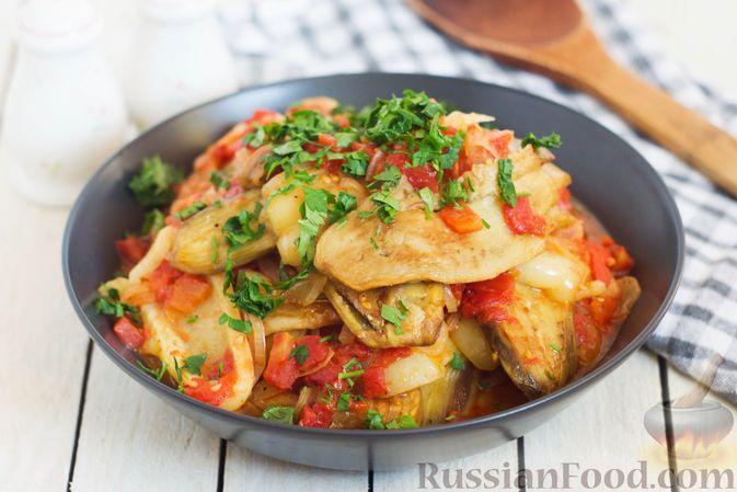 Фото к рецепту: Баклажаны с помидорами, перцем и луком