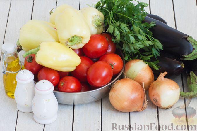 Фото приготовления рецепта: Баклажаны с помидорами, перцем и луком - шаг №1