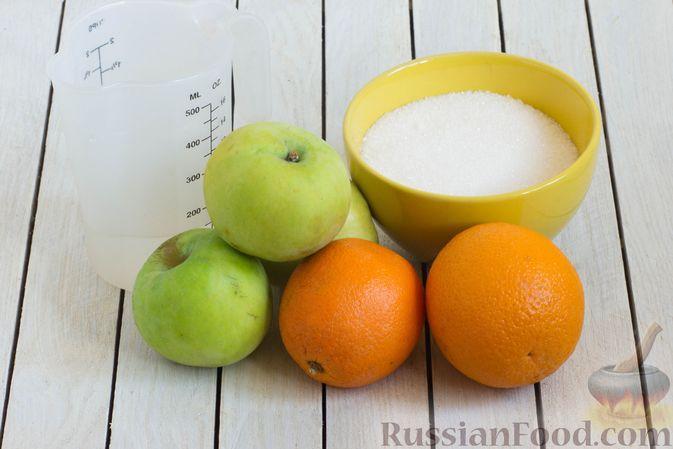 Фото приготовления рецепта: Яблочно-апельсиновый джем - шаг №1