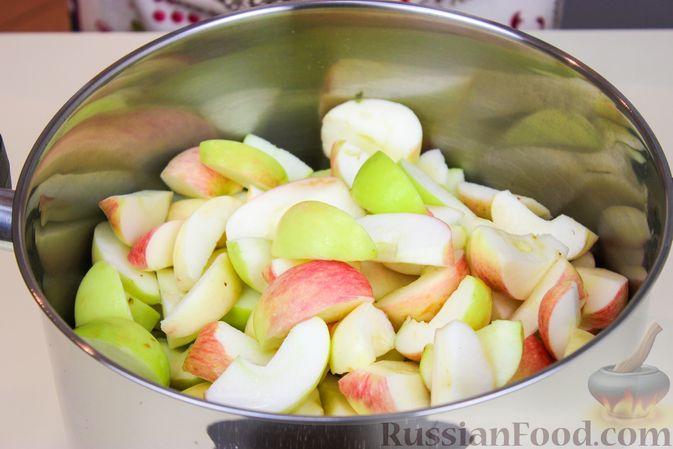 Фото приготовления рецепта: Яблочное повидло - шаг №1