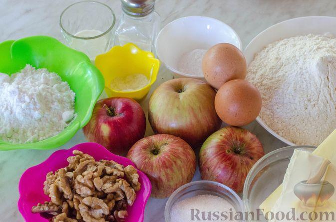 Фото приготовления рецепта: Песочный тарт с яблоками и орехами - шаг №1
