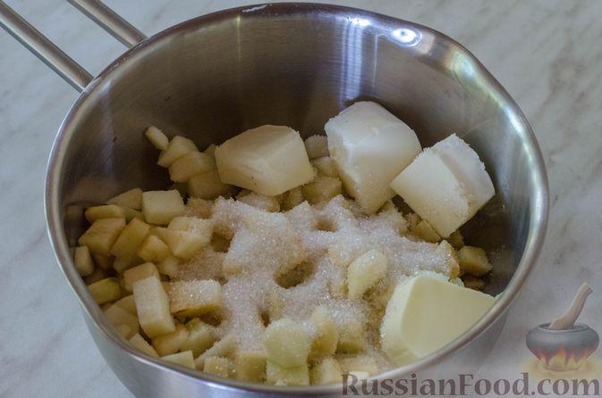Фото приготовления рецепта: Песочный тарт с яблоками и орехами - шаг №9