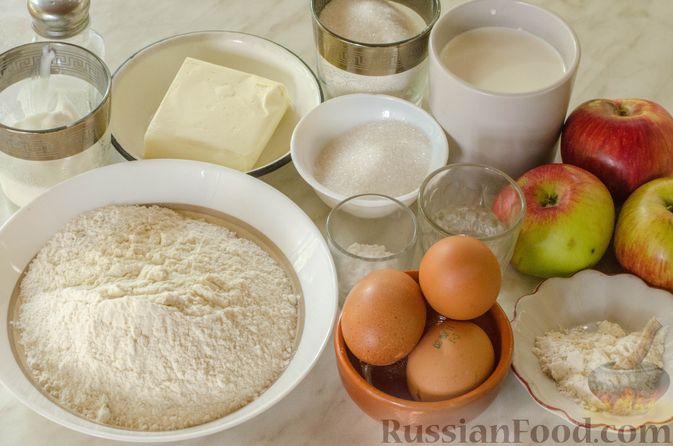 Фото приготовления рецепта: Яблочный пирог с карамелью - шаг №1
