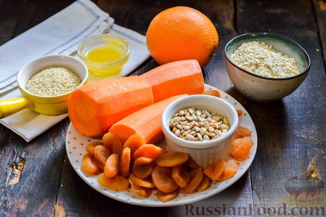 Фото приготовления рецепта: Десерт из моркови с курагой, овсяными хлопьями и семечками - шаг №1
