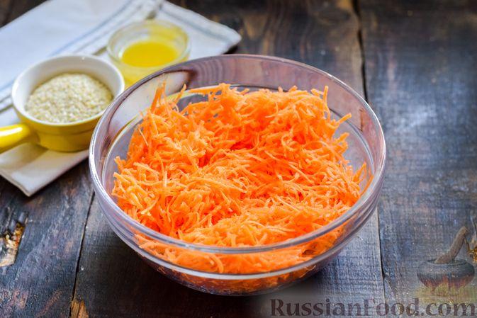 Фото приготовления рецепта: Десерт из моркови с курагой, овсяными хлопьями и семечками - шаг №2