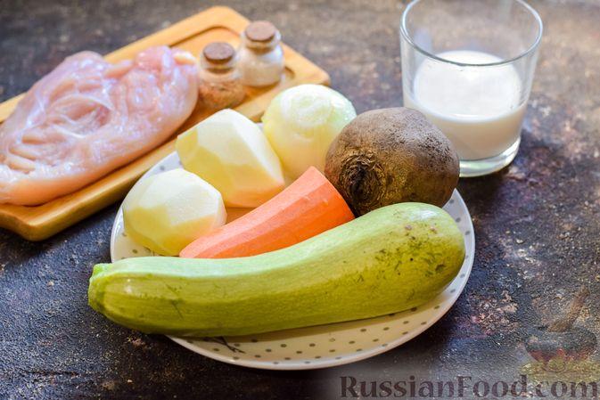 Фото приготовления рецепта: Крем-суп из свеклы с кабачком и куриной грудкой - шаг №1