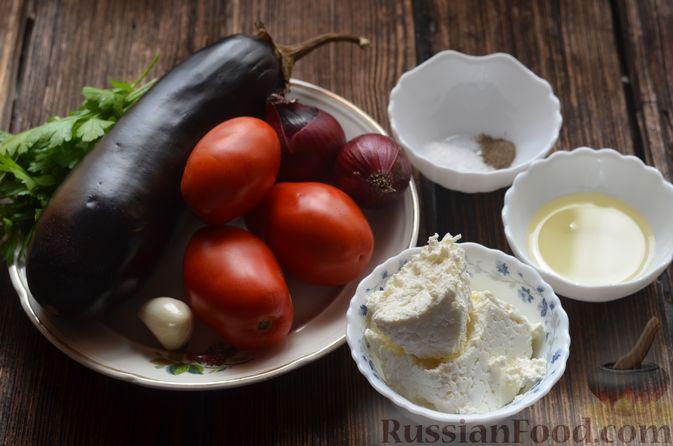 Фото приготовления рецепта: Ньокки из картофеля, сельдерея и моркови, с грецкими орехами - шаг №2