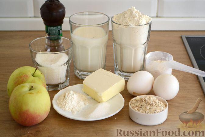Фото приготовления рецепта: Маффины на кефире, с яблоками, овсяными хлопьями и корицей - шаг №1