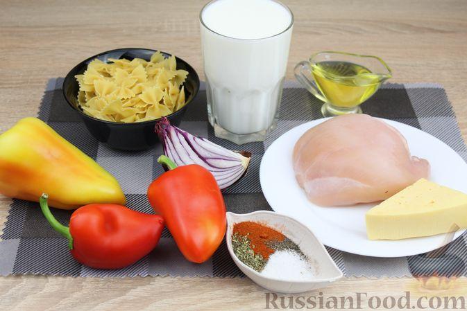 Фото приготовления рецепта: Макароны с курицей, сладким перцем и сыром (на сковороде) - шаг №1