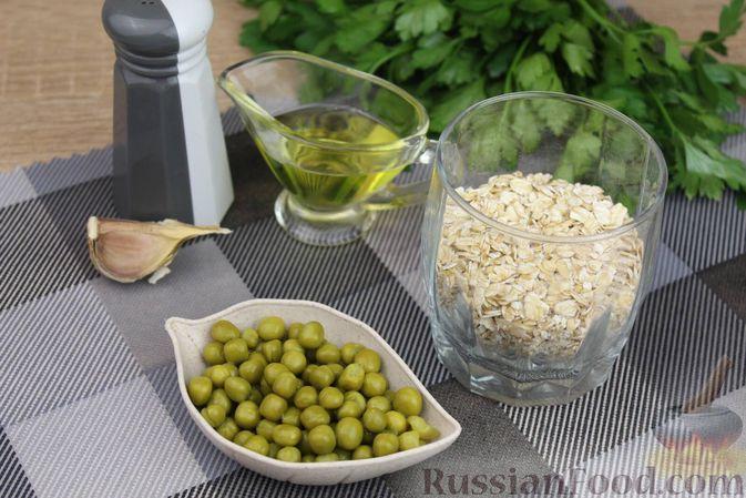 Фото приготовления рецепта: Овсянка с консервированным горошком, чесноком и зеленью - шаг №1