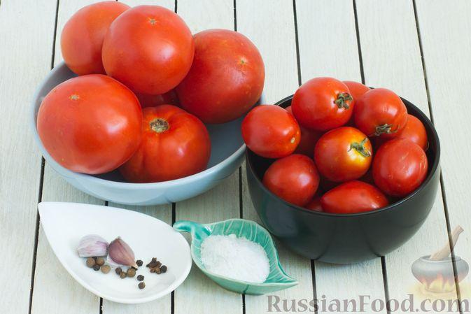 Фото приготовления рецепта: Помидоры в томатном соке на зиму - шаг №1