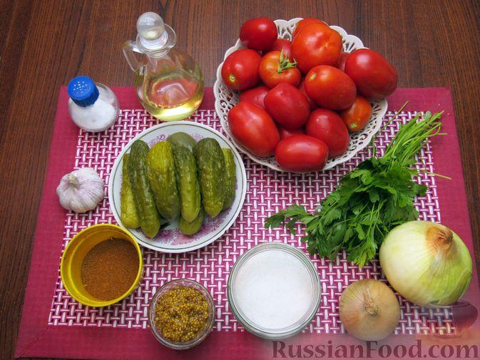 Фото приготовления рецепта: Томатный релиш с маринованными огурцами - шаг №1