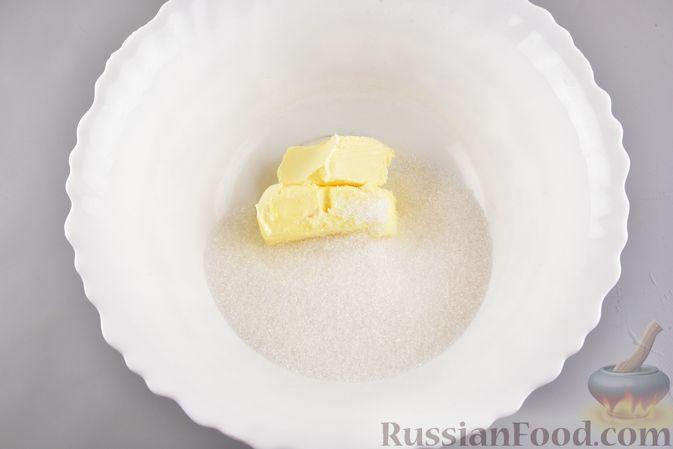 Фото приготовления рецепта: Песочный пирог со сливами и корицей - шаг №2