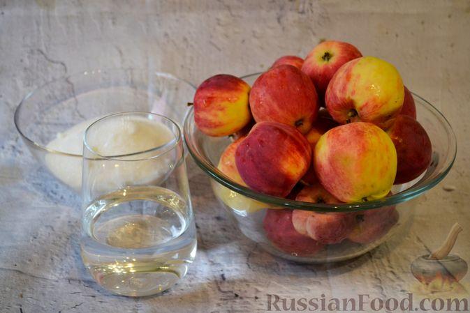 Фото приготовления рецепта: Яблочное пюре на зиму - шаг №1