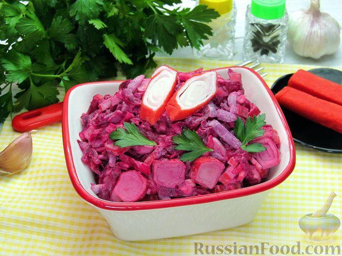 Фото к рецепту: Салат со свёклой, крабовыми палочками и сыром