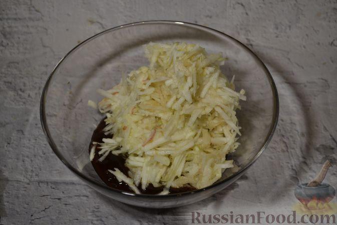 Фото приготовления рецепта: Морковный киш c творогом и зеленью - шаг №9