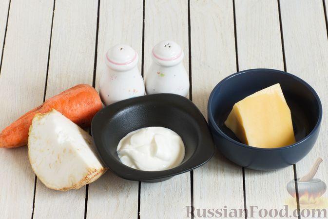 Фото приготовления рецепта: Салат из сельдерея с морковью и сыром - шаг №1