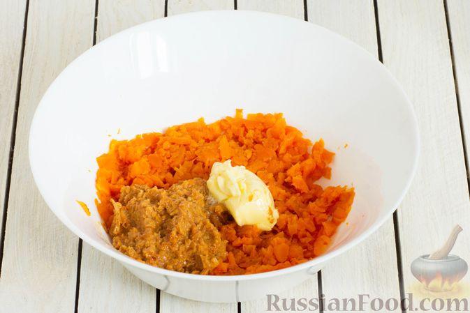 Фото приготовления рецепта: Морковное пюре с луком и пряностями - шаг №7