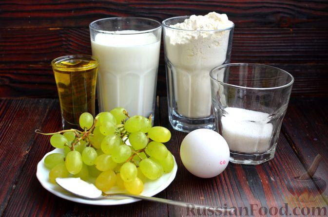 Фото приготовления рецепта: Оладьи с виноградом, на кефире - шаг №1