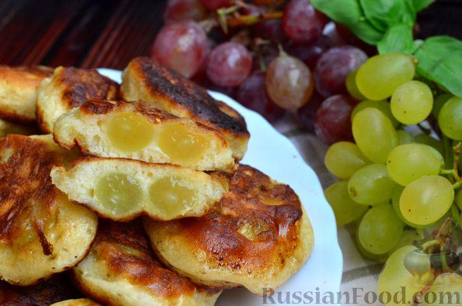 Фото приготовления рецепта: Оладьи с виноградом, на кефире - шаг №13