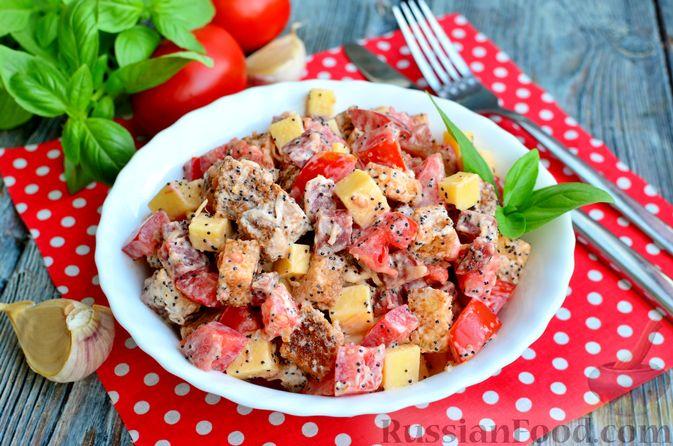Фото к рецепту: Салат с колбасой, помидорами, сыром, сухариками и маком