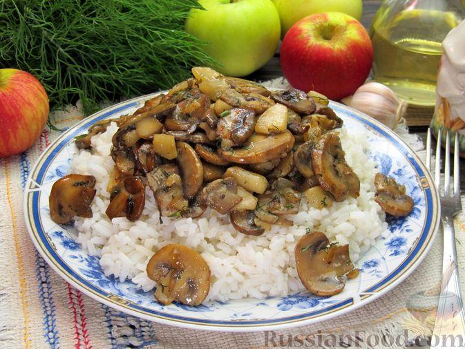 Фото к рецепту: Шампиньоны, жаренные с яблоками